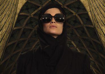 Teherán serie